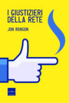 57 -Ronson_140_210_DEF