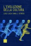 L'evoluzione della cultura (Ed. 2016)