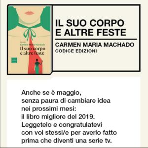 """""""Il suo corpo e altre feste"""" di Carmen Maria Machado su Vice"""